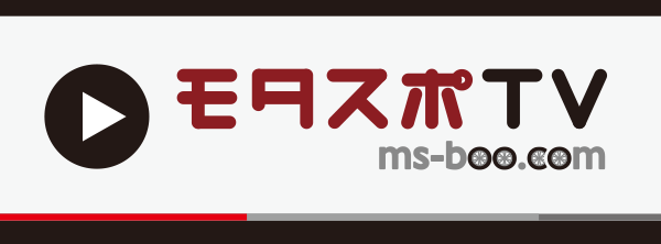 ms-bootv_banner1