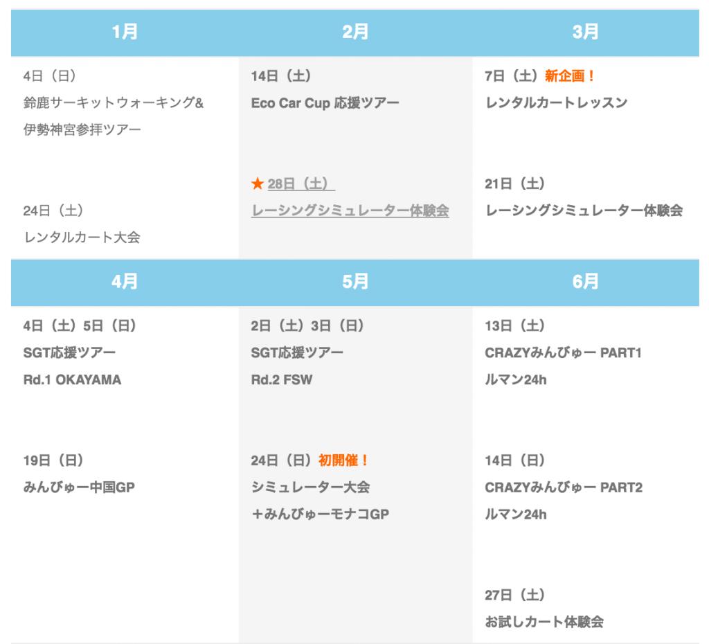 スクリーンショット 2015-02-03 22.10.39