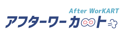 afterworkart_nv