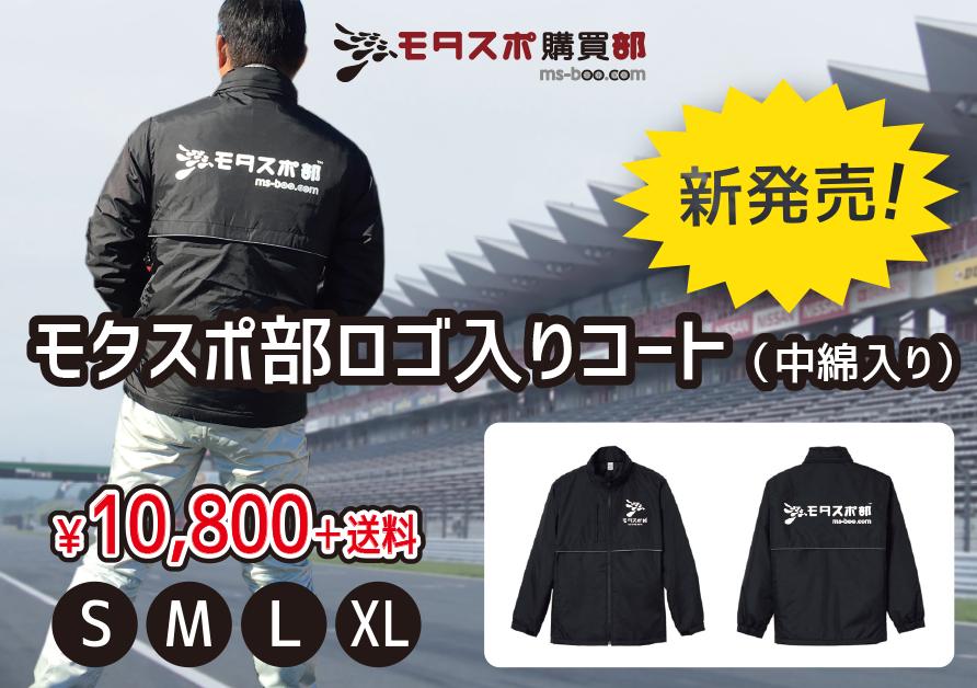 line_ad