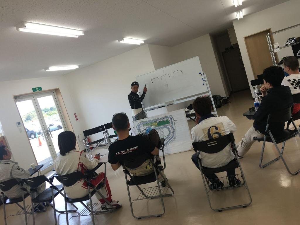 tire_seminar1