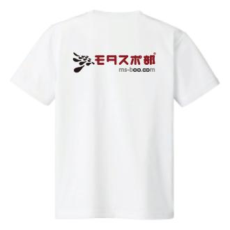 Tshirt_w_back