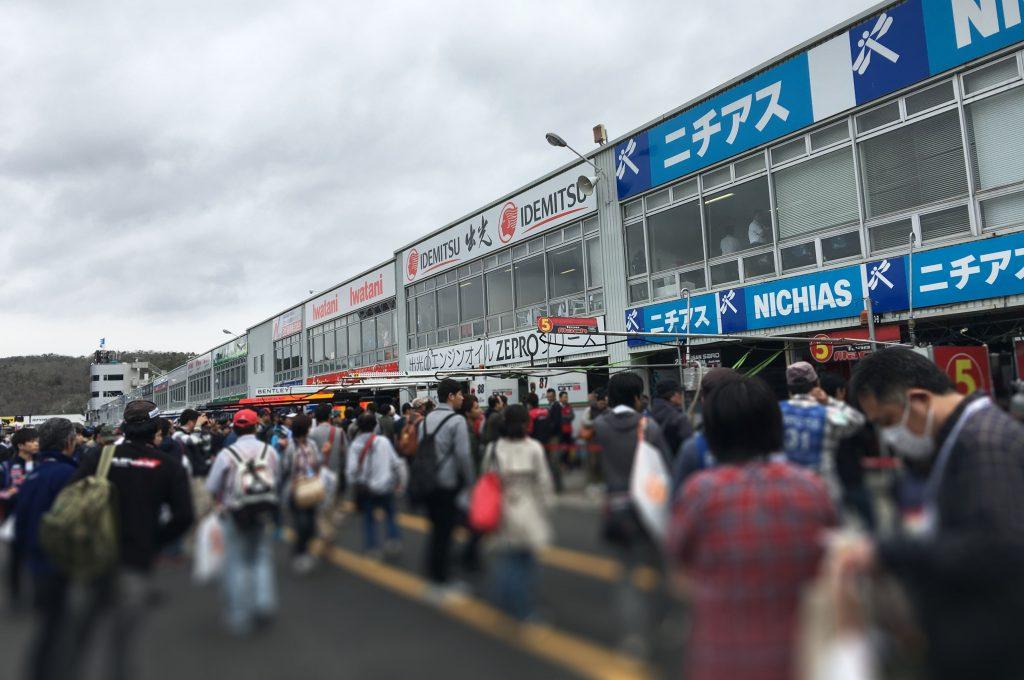 pitwalk_okayama2017_2