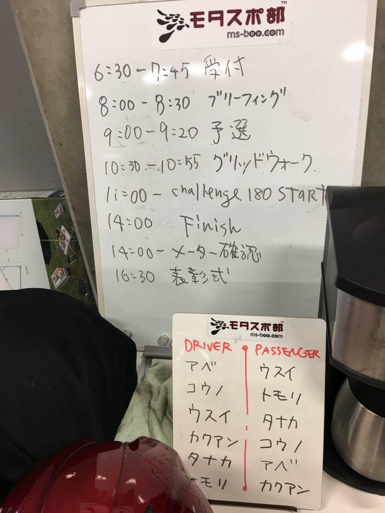 2017-07-01 08.35.57