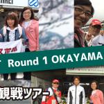 20180407-8sgtokayama