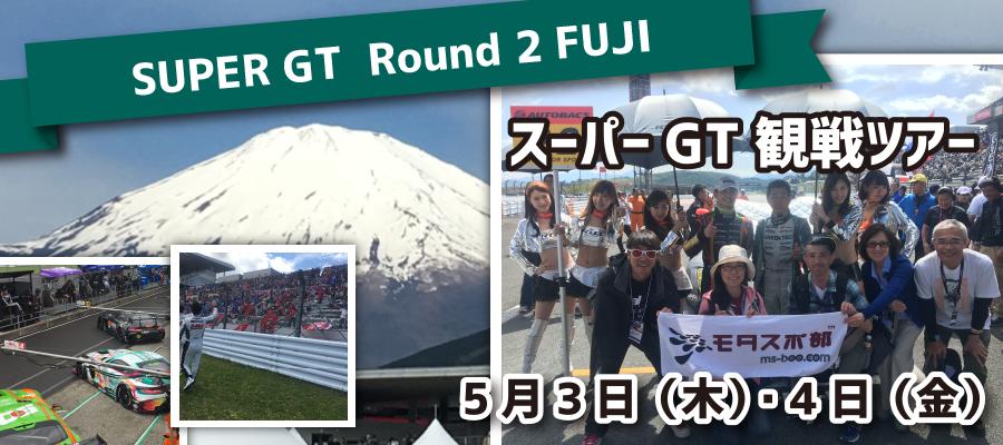 20180503-4sgtfuji